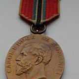 Medalia jubiliara Carol I 1866 - 1906 - Medalii Romania