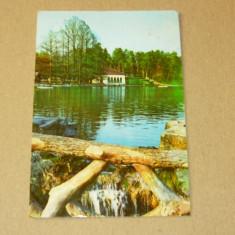 Craiova - Parcul Poporului - circulata 1979 - 2+1 gratis - RBK10119 - Carte Postala Oltenia dupa 1918, Fotografie