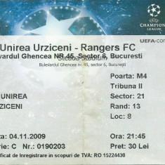 Bilet meci fotbal Unirea Urziceni - Rangers FC (2009)