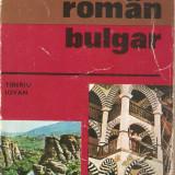 Tiberiu Iovan - Ghid de conversatie roman-bulgar - 528874