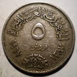 B.487 EGIPT 5 PIASTRES 1967, Africa, An: 1967, Cupru-Nichel