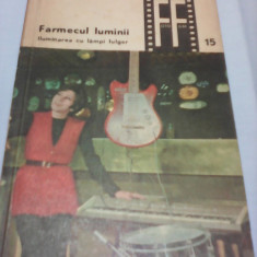 FARMECUL LUMINII ILUMINAREA CU LAMPI FULGER-E.LAROVICI, COLECTIA FOTO-FILM 1971 - Carte Fotografie