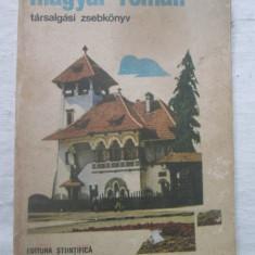 Eva Turcu - Mgyar Roman tarsalgasi zsebkonyv - Ghid de conversatie Altele