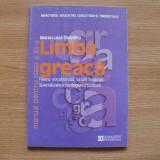 Manual Clasa a XII-a, Humanitas, Limbi straine - Limba Greaca - Manual pentru clasa a XII-a