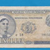 5 lei 1952 1