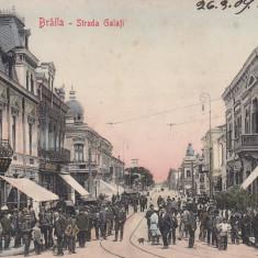 BRAILA, STRADA GALATI, MAGAZIN N.D.MIHAILESCU MULTIME CIRCULATA MAR. ''909 - Carte Postala Muntenia 1904-1918, Printata
