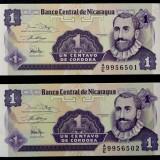 LOT Nicaragua 2 x 1 centavo 1991 serii consecutive UNC **