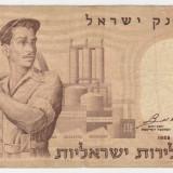 bancnota asia, An: 1958 - ISRAEL 5 lirot 1958 VF serie neagra