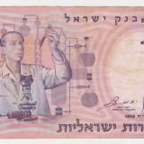 bancnota asia, An: 1958 - ISRAEL 10 lirot 1958 VF serie neagra