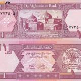 AFGANISTAN, 1 AFGANI 2002, UNC