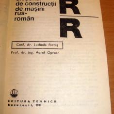 Dictionar de constructii de masini rus - roman Altele