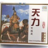 TianLi Ultra Power (Natural Potent) 4 fiole - Supliment nutritiv