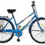 """Bicicleta de oras 28"""" pentru femei cu jante din aluminiu Best Laux DCL28"""