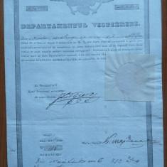 Document oficial al Departamentului Visteriei Tarii Romanesti, stampila, 1846
