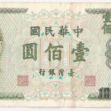 TAIWAN 100 YUAN 1972 VF