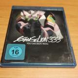 Film Blu Ray Efangelion 3, 33 Germana - Film actiune, Altele
