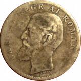 1 leu 1894 1 Argint - Moneda Romania