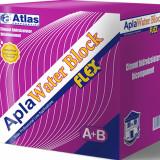 Hidroizolatie apla water block 15.2kg