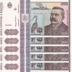 ROMANIA lot 5 buc. X 200 lei 1992 UNC!!!