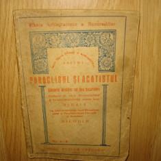 Carte religioasa - PARACLISUL SI ACATISTUL SFANTULUI DIMITRIE CEL NOU BASARABOV ANUL 1943