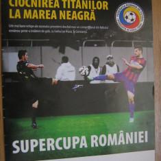 Program meci - Program de meci Steaua Bucuresti-ASA Tg.Mures (8 iulie 2015)/Supercupa Romaniei