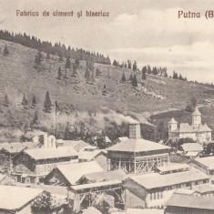 PUTNA(BUCOVINA)- FABRICA DE CIMENT SI BISERICA - Carte Postala Bucovina 1904-1918, Necirculata, Printata