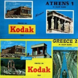 diapozitive Grecia, Atena, 1990