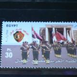 EGYPT 2006 – ACADEMIA MILITARA, timbru nestampilat D282