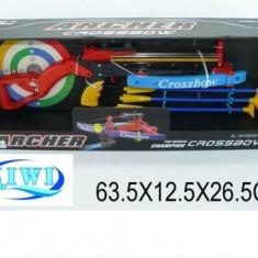 Set arbaleta cu sageti din plastic si laser cu baterii - Pistol de jucarie Altele