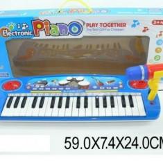 Instrumente muzicale copii - Orga muzicala 60cm cu baterii si microfon