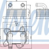 Radiator ulei, ulei motor OPEL ASTRA G hatchback 1.7 DTI 16V - NISSENS 90682 - Radiator auto ulei