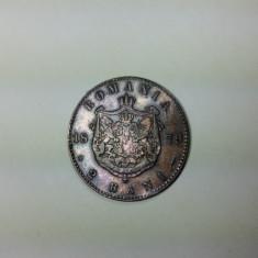 Moneda Romania - 2 BANI 1879 - STARE FOARTE BUNA - LUCIU - PIESA DE COLECTIE