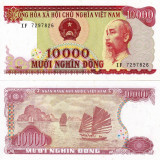 VIETNAM 10.000 dong 1993 UNC!!!