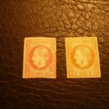 Carol cu favoriti 18 bani + 2 bani timbre nestampilate - Timbre Romania, Nestampilat