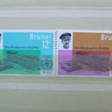 Anglia/colonii, brunei, serie nestampilata