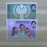 Brunei 1979, serie nestampilata
