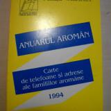 ANUARUL AROMAN, 1994