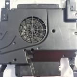 Amplificator audio Smart Forfour A4548200202