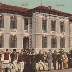 RUCAR, SCOALA, SCOALA PRIMARA - Carte Postala Muntenia 1904-1918, Necirculata, Printata