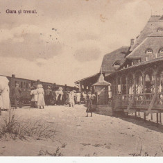 MAMAIA, GARA SI TRENUL - Carte Postala Dobrogea dupa 1918, Necirculata, Printata, Constanta