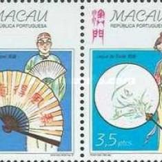 Timbre straine - Macau 1997 - evantai, serie neuzata