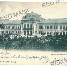 3105 - IASI, Hall - old postcard - used - 1904 - Carte Postala Moldova pana la 1904, Circulata, Printata