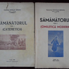 Carte veche - Nicolae Brinzeu - Samanatorul - 352843