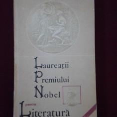 Laurentiu Ulici - Laureatii premiului Nobel pentru literatura - 430921 - Carte Epoca de aur