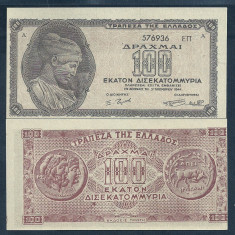 GRECIA 100000000000 100.000.000.000 DRAHME 1944 a UNC [1] P-135, necirculata - bancnota europa
