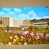 Carte Postala, Circulata, Fotografie - Sangeorz - Bai - 1984 - 2+1 gratis - RBK13063