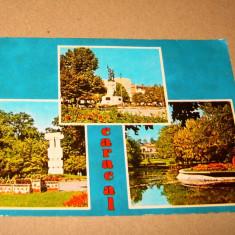 Caracal - Olt - natura - parc - 1977 - 2+1 gratis - RBK13330 - Carte Postala Oltenia dupa 1918, Circulata, Fotografie