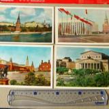Lot 12 vederi - Moscova - frumoase - 1962 Rusia - 2+1 gratis - RBK13863, Fotografie, Europa