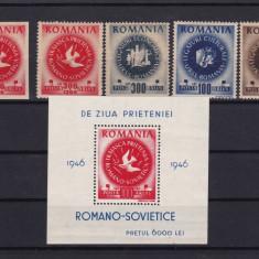 Timbre Romania, Nestampilat - ROMANIA 1946 LP 202, 203 ARLUS, MNH, LOT 0 RO