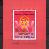 RRR LP. 1232 MNH - Timbre Romania, Nestampilat
